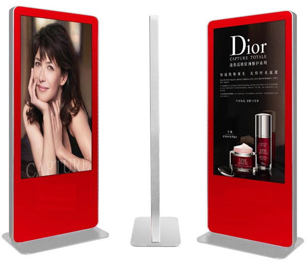 Stand lcd digital signage